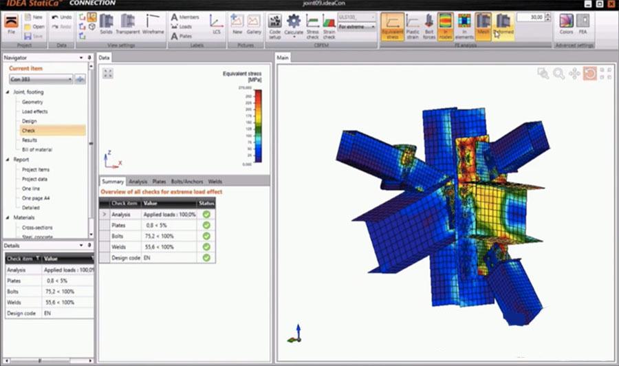 طراحی اتصالات فلزی به کمک مجموعه نرم افزارهای Autodesk ...