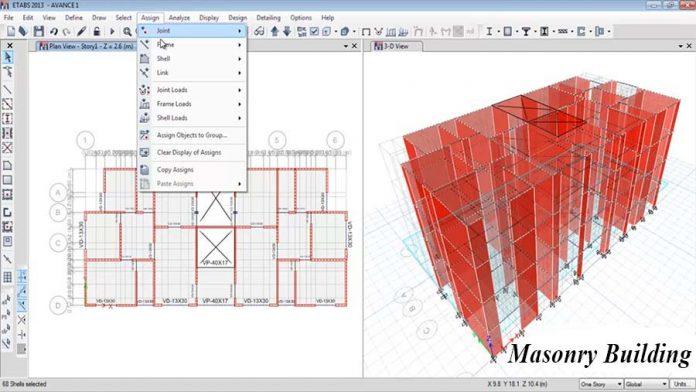 دانلود ویدیوی آموزشی آنالیز و طراحی سازه های بنایی در Etabs