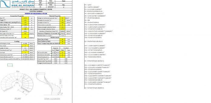 فایل اکسل طراحی پله پیچوار
