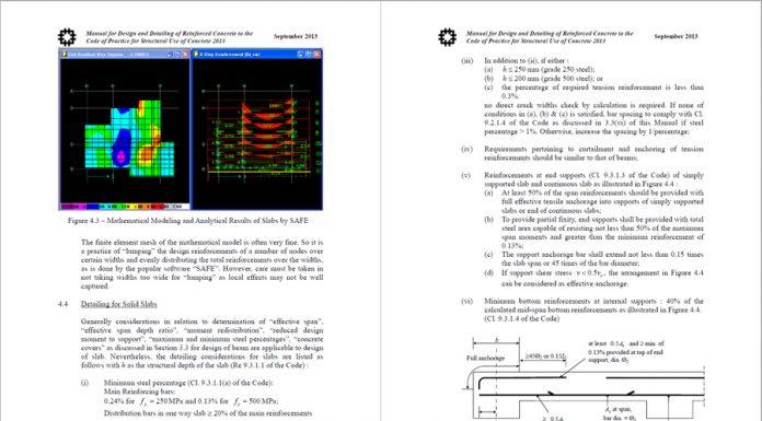 دانلودراهنمای طراحی و جزئیات آرماتور گذاری اعضای بتنی مطابق آیین نامه ACI