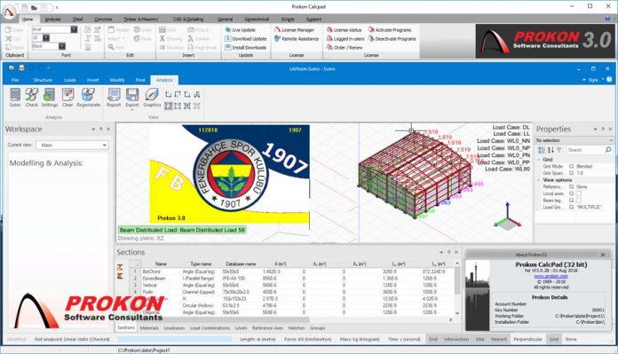 دانلودنرم افزار جامع و کامل آنالیز و طراحی المانهای سازه های بتنی و فولادی PROKON v3.0